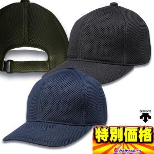 50%OFF デサント エアーフィットキャップ 帽子 3色展開 C715|kasukawa