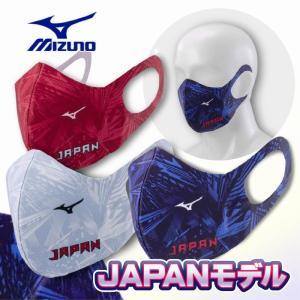 6月中旬出荷予定 ミズノ MIZUNO JAPAN マウスカバー C2JY1192 3色展開 3サイズ カスカワスポーツ