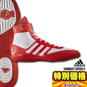 ●レスリングシューズ<br> ●メーカー名:アディダス(Adidas)<br&gt...