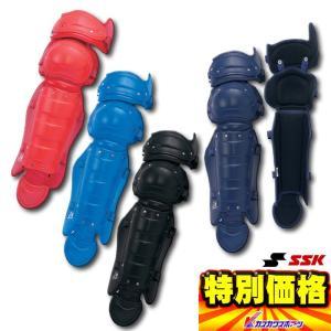 ソフトボール用のレガーツです! 2サイズ展開となってます。 ●キャッチャー用防具 ●ソフトボール用レ...
