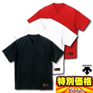 デサント DESCENTE セカンダリー2ボタンシャツ DB101M|kasukawa