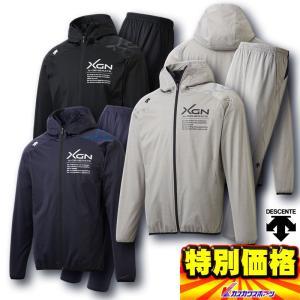 デサント XGNシリーズ タフスウェットジャケット&パンツ 上下セット DBMLJF20-DBMLJG20 3色展開