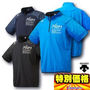 デサント XGNシリーズ ハーフジップハイブリッドシャツ 半袖ピステ DBMLJF30A 3色展開|kasukawa
