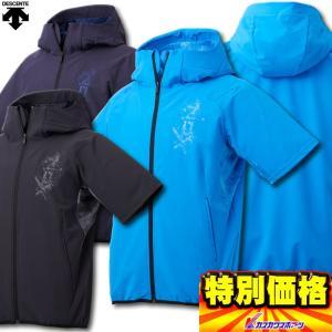 デサント 野球ウェア XGNハイブリッドジャケット 半袖 DBMNJF31|kasukawa
