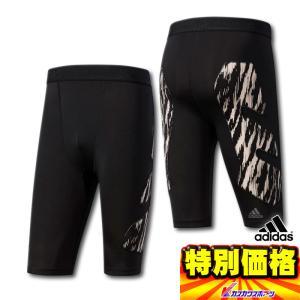 ●野球用スライディングパンツ ●メーカー名:アディダス(Adidas) ●メーカー品番:DJQ38 ...