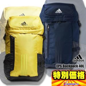 アディダス Adidas 遠征バッグ EPS バックパック 40 DMD04 2色 kasukawa