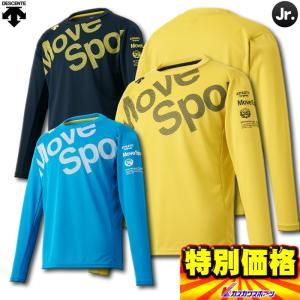 デサント ムーブスポーツ ジュニア長袖Tシャツ DMJOJB50 3色展開