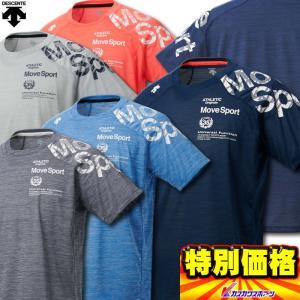 デサント MoveSport ブリーズプラスTシャツ BRZ+ Tシャツ DMMNJA62|kasukawa