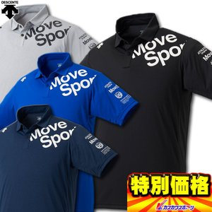 デサント MoveSport サンスクリーンポロシャツ DMMNJA75