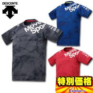 デサント ムーブスポーツ ジャガードグラフィックTシャツ DMMPJA63 3色展開