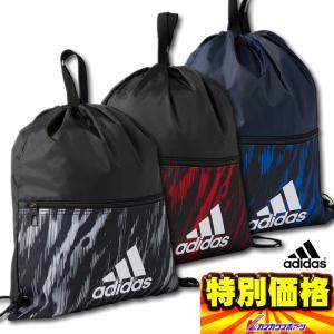2017年モデル アディダス Adidas ベースボール ナップザック DMU48 3色展開|kasukawa