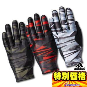 アディダス 両手用防寒手袋 5T ウォームグローブ DUU78