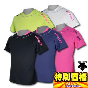 デサント 半袖バレーシャツ ウィメンズ プラクティスシャツ DVB5225W 5色展開|kasukawa