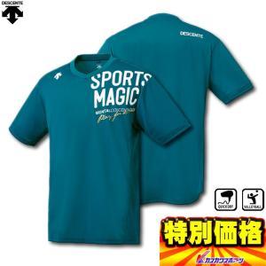 ●DESCENT MoveSport バレーボール ショート ゲーム Tシャツ ●スポーツ ウエア ...