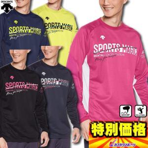 ●DESCENT MoveSport バレーボール ロング Tシャツ ●スポーツ ウエア メンズ レ...