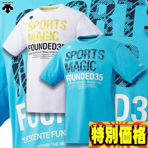 デサント バレーボール 半袖プラクティスシャツ DVUNJA52