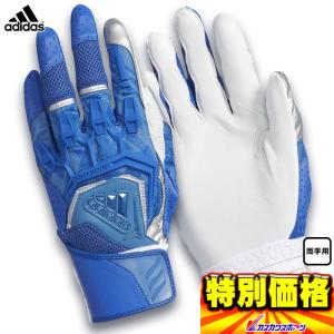 アディダス バッティング手袋 両手用 5TバッティンググラブBOS ETY47 3色展開 2018年...