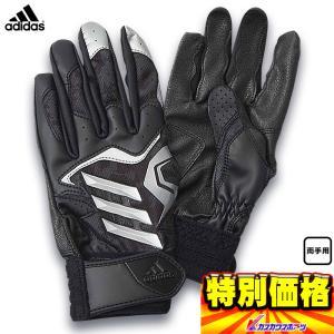 アディダス ジュニア用バッティング手袋 両手用 Jrバッティンググラブ ETY48 4色展開 2018年モデル|kasukawa