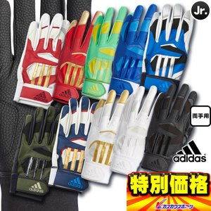 アディダス Adidas バッティング手袋 少年用/一般用 5Tバッティンググラブ ETY50 10...