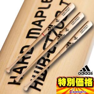 アディダス Adidas 硬式木製バット メイプル 山田・西川・高橋周平型 ETZ08