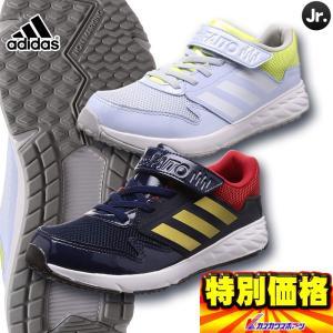 アディダス Adidas ジュニア用ランニングシューズ ファイト EL K 2色展開