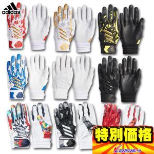 アディダス バッティング手袋 両手用 5Tバッティンググラブ FTK89 9色展開 2019年モデル