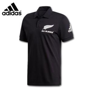 アディダス オールブラックスサポーターポロ ポロシャツ ラグビーニュージランド代表 FXK27-DY3830