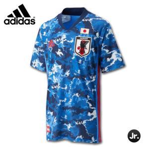 サッカー日本代表 2020 キッズ ホーム レプリカ ユニフォーム / JAPAN HOME KID...