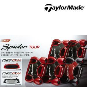 テーラーメイド ゴルフパター SPIDER TOUR RED/BLACK (スパイダーツアー レッド...