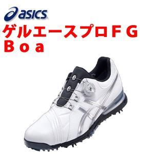 アシックス ゴルフスパイクシューズ ゲルエースプロ FG B...