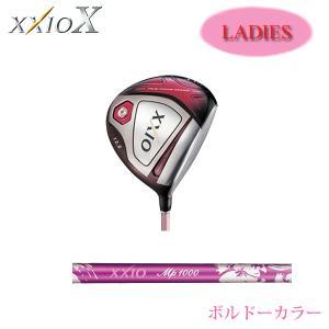 ボルドーカラー ダンロップ XXIO10 ゼクシオ10 レディース ゴルフクラブ ドライバー 女性用