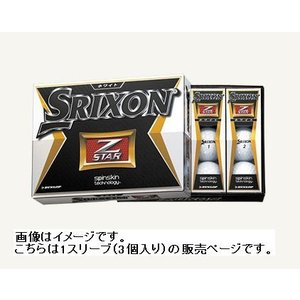 スリクソン ゴルフ ボール ZSTAR(Zスター) 1スリーブ(3個入り)販売