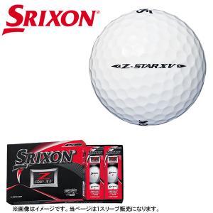 【XV】スリクソン ゴルフボール 2019 Z-STAR XV ZスターXV 1スリーブ販売 (3個...