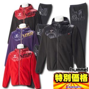 ヒュンメル hummel サッカートレーニングウェア上下セット UT-フリースジャケット&パンツ 上:HAP8126 下:HAP8126P 4色展開|kasukawa