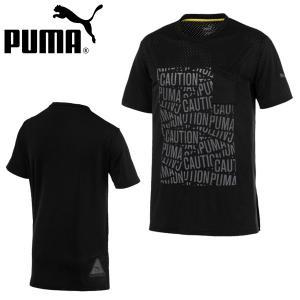 パフォーマンスシーンにおすすめのTシャツです。 プーマのdryCELLテクノロジー(吸汗速乾機能)に...