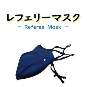 DUPER デューパー レフェリーマスク AC125 バスケットボール 審判の飛沫防止に カスカワスポーツ