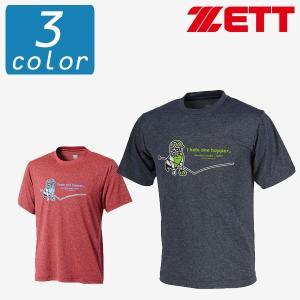 ベースボールジャンキーとのコラボレーションTシャツ。 吸汗速乾性に優れ、サラッとした着心地が特徴です...