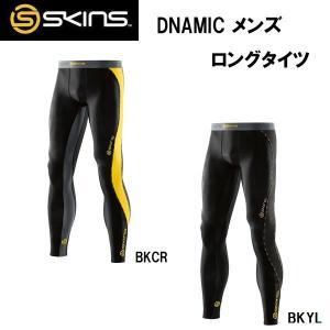 【SKINS】スキンズ DNAMIC メンズ ロングタイツ|kasukawa