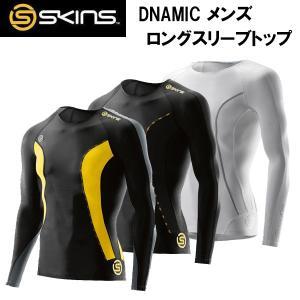 【SKINS】スキンズ DNAMIC メンズ ロングスリーブトップ|kasukawa