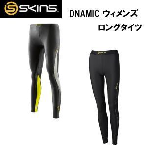 【SKINS】スキンズ DNAMIC ウィメンズ ロングタイツ|kasukawa