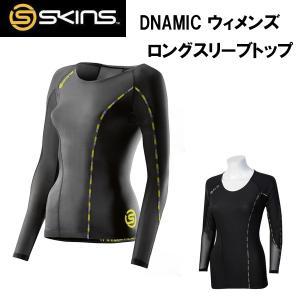 【SKINS】スキンズ DNAMIC ウィメンズ ロングスリーブトップ|kasukawa