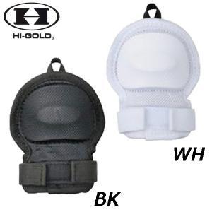 ハイゴールド ハンドガード 手甲ガード 野球 防具・サポーター|kasukawa