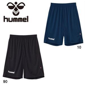 ヒュンメル ジュニア プラクティス パンツ サッカー ウェア|kasukawa