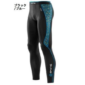 スキンズ A200 メンズ ロングタイツ SKINS|kasukawa