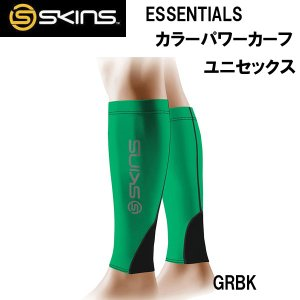 【SKINS】スキンズ  ESSENTIALS ユニセックス カラーパワーカーフ|kasukawa