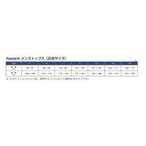 skins スキンズ 総柄スキンフィットノースリーブシャツ ランニング・トレーニング|kasukawa|04