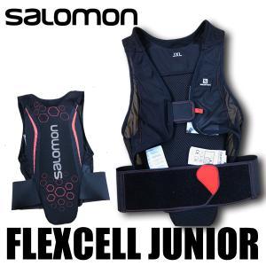 SALOMON サロモン スキープロテクター ジュニア バックプロテクター FLEXCELL JUN...