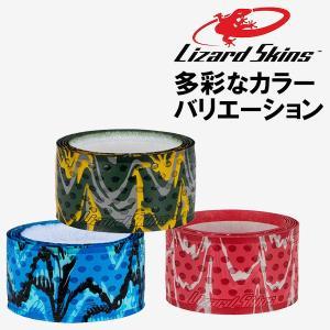 LizardSkins リザードスキンズ バット用グリップテープ 1.8mm/1.1mm/0.5mm LSLSG 野球 ベースボール ※厚みが3タイプあります。|kasukawa