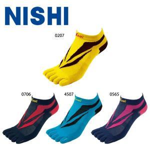 【NISHI】陸上 ランニング  ニシスポーツ 5フィンガー レーシングソックス n22-006 #ヤマト ネコポス#