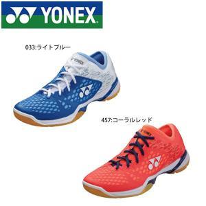 YONEX ヨネックス バドミントンシューズ パワークッション03 POWER CUSHION 03